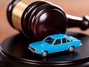 выкуп автомобилей с запретом